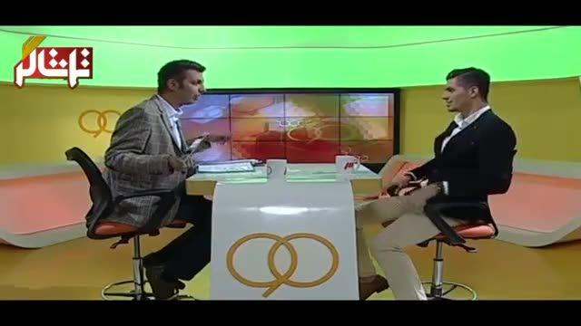 تماشاگر //  سوتی فردوسی پور در برنامه 90 دوشنبه 25 آبان