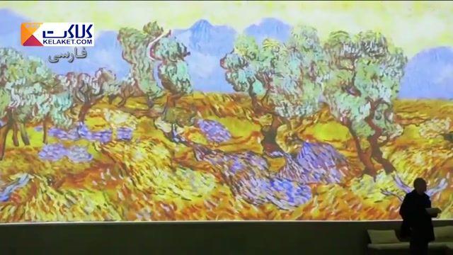 در بلژیک,نمایشگاه سه بعدی از آثار نقاش مشهور هلندی