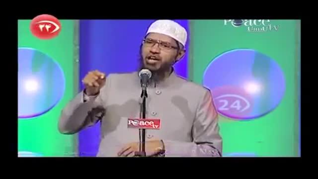چرا شروع سوره توبه بسم الله الرحمن الرحیم ندارد ؟ دکتر ذاکر نایک