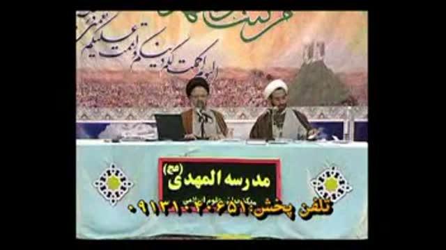 آیا شیعیان ایمه علیهم السلام را خدا میدانند؟!!!