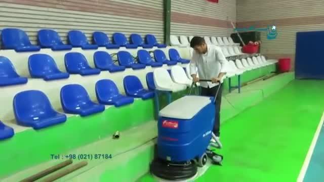 شستشوی کف ورزشگاه با اسکرابر صنعتی
