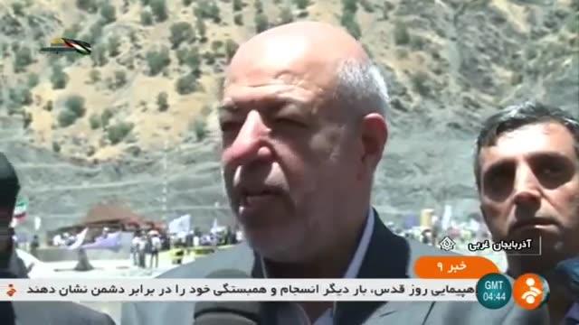 Iran made HydroElectric Dam, Sardasht county گشایش سد برق آبی سردشت ایران