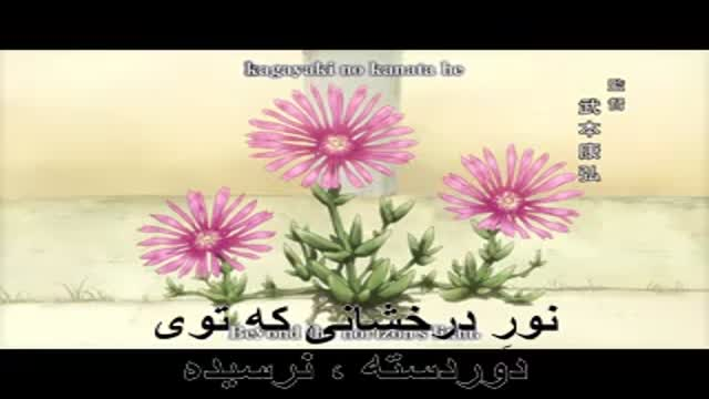 انیمه (Hyoukai) قسمت 2 زیرنویس فارسی