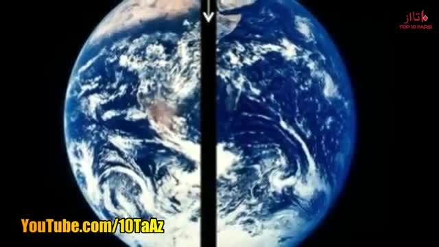 آیا میدانستید؟ دانستنی ها از کره زمین  - قسمت  Top 10 Farsi 36