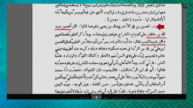 وقتی خالد الوصابی (کارشناس وهابی)که به کتاب کافی شریف دروغ بست و در آنتن زنده حسابی رسوا شد