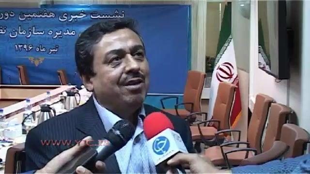 تشریح شرایط برگزاری انتخابات سازمان نظام پزشکی از زبان معاون درمان وزارت بهداشت