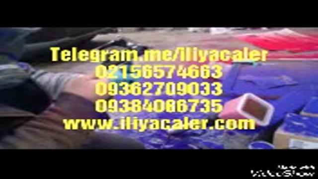 ساخت و فروش دستگاه مخملپاش ایلیاکالر02156574663