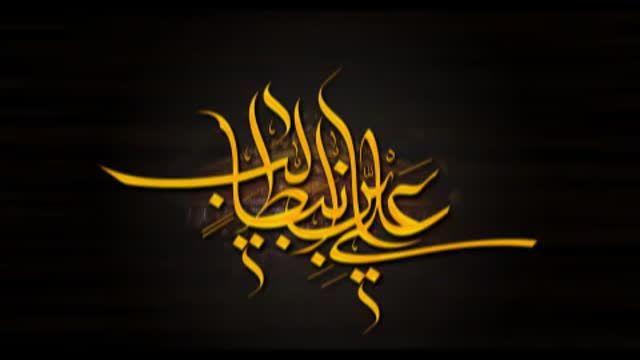 مداحی ویژه شهادت امیرالمومنین (ع) با نوای گرم حاج محمد رضا طاهری/ بسیار زیبا