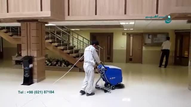 دستگاه شوینده کف- زمین شور برای نظافت ادارات-اسکرابر صنعتی