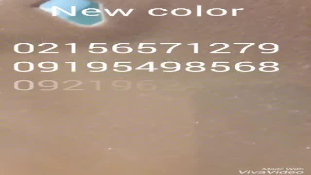 دستگاه مخملپاش نیوکالر02156571279
