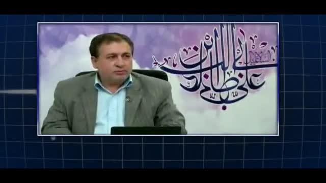 راه درمان دیسک کمر در طب اسلامی - آیت الله تبریزیان