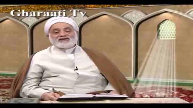 قرایتی / تفسیر آیه 15 سوره طه، چرا نماز بخوانیم؟