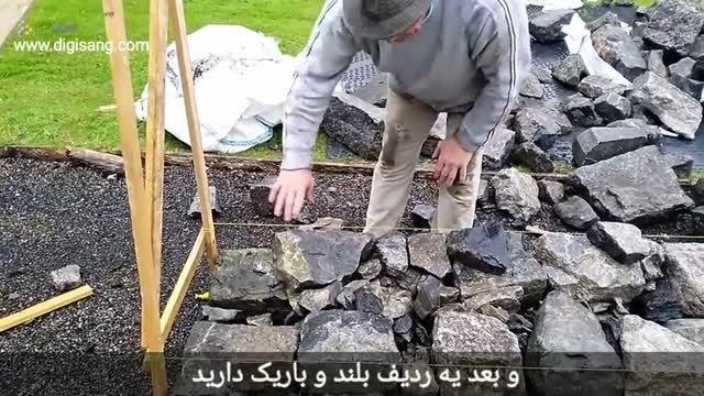 آموزش ساخت دیوار سنگ چین با سنگ کوهی