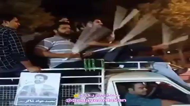 شادمانی عجیب طرفداران یک کاندیدا در یزد
