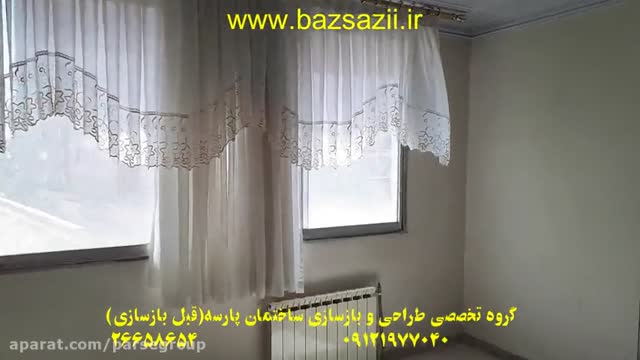 بازسازی خانه-بازسازی منزل-بازسازی آپارتمان سوهانک(قبل بازسازی)