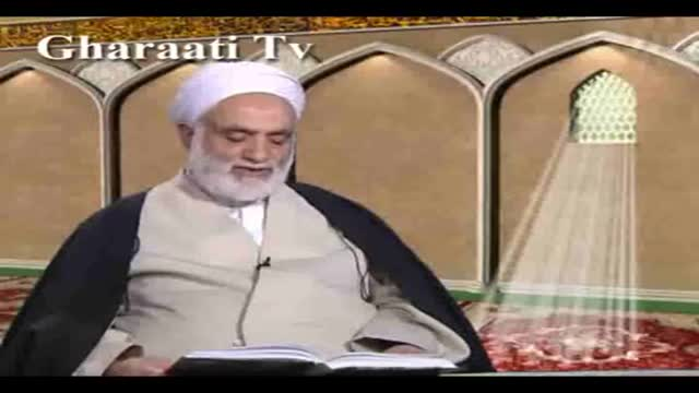 قرایتی / تفسیر آیه 1 سوره رعد، سیمای بسم الله