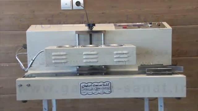 دستگاه سیل القایی اتوماتیک GIS-700 از گشتا صنعت اصفهان