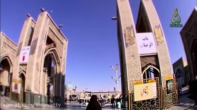 ای رخت چشمه خورشید رضا همخوانی زیبا