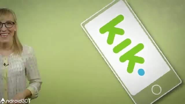 مسنجر محبوب کیک در اندروید  Kik Messenger