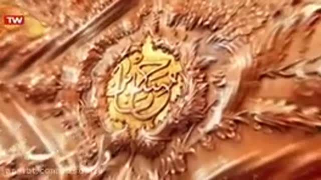 مداحی فارسی و ترکی با صدای استاد کریم خانی در عزای امام حسین علیه السلام