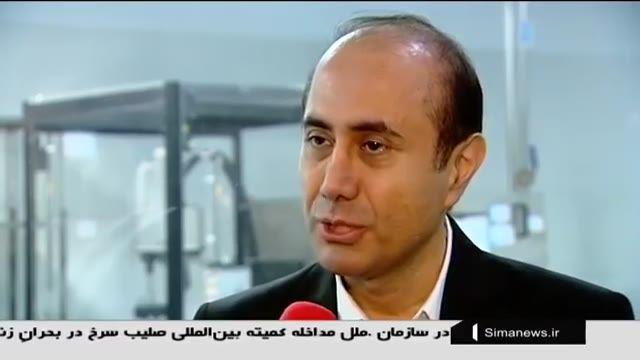Iran CinnaGen co. made Cinnatropin (HGH) medicine داروی هورمون رشد سیناتروپین ساخت شرکت سیناژن ایران