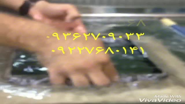 آموزش هیدروگرافیک و فروش فیلم و اکتیویتور 09195498568 نیوکالر