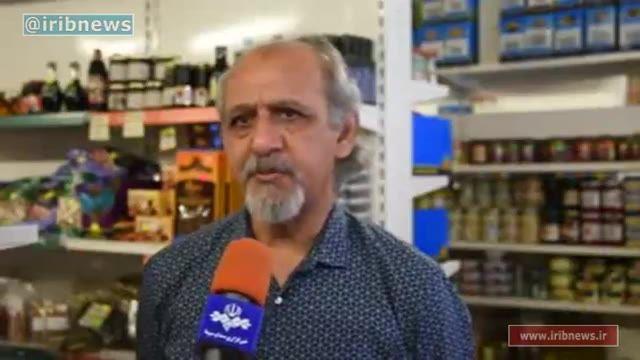 کالاهای ایرانی در قاره سبز