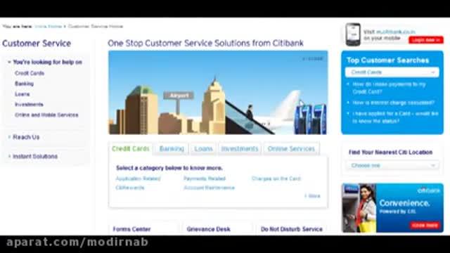 طراحی وب سایت و اپلیکیشن مانند اسنپ