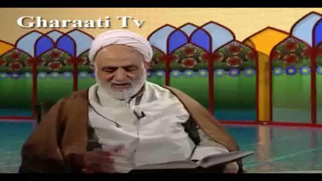 قرایتی / تفسیر آیه 102 تا 104 سوره یوسف، معنای ذکر بودن قرآن