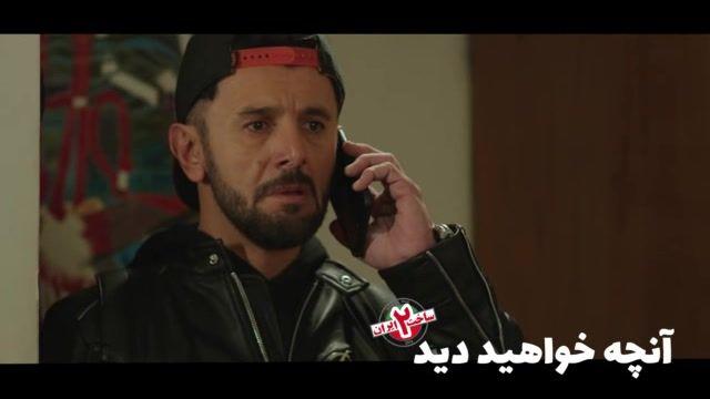دانلود سریال ساخت ایران 2 قسمت 5 با لینک مستقیم + لینک دانلود