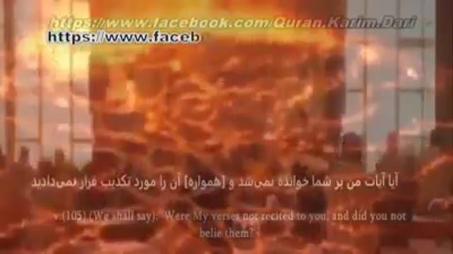 تلاوت و ترجمه بسیار زیبای تعدادی از آیات کلام الله مجید با صدای ملکوتی و بسیار دلنشین محمد اللحیدان