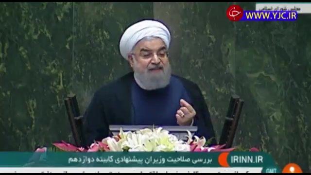 روحانی از روند موفق کاری سید محمود علوی وزیر اطلاعات گفت