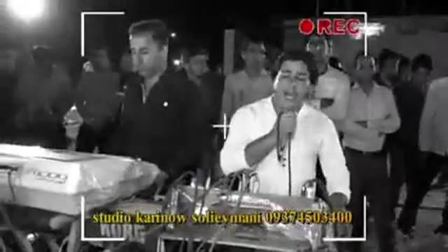 آخ از این صدای زیبای ترکی قشقایی