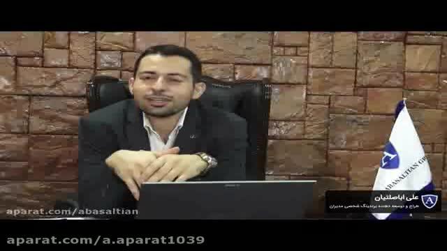 سنجش آمادگی الکترونیکی شرکت پخش البرز در زمینه پیاده سازی مدیریت ارتباط الکترونی