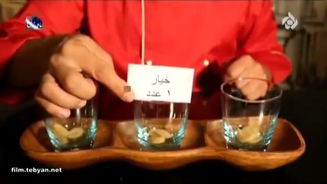 طرز تهیه نوشیدنی لاغری با چربی سوزی بالا، برای کاهش وزن سریع ( آقای حسینی)