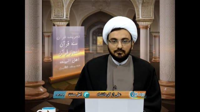 آیا علم پیامبر صلی الله علیه وآله فقط منحصر به قرآن است ؟