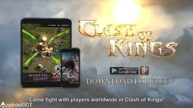 معرفی بازی آنلاین نبرد پادشاهان – Clash of Kings