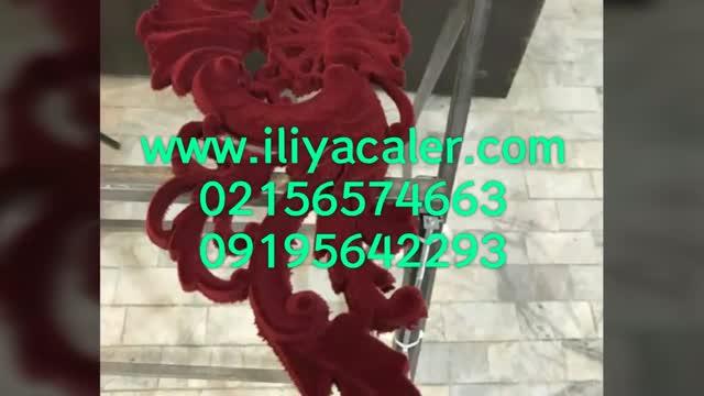 مخملپاش-دستگاه مخمل پاش 09362709033 ایلیا کالر