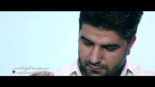 موزیک ویدیو مجید خراطها بنام دارم میرم
