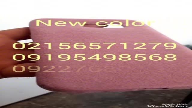 آموزش مخملپاشی نیوکالر02156571279