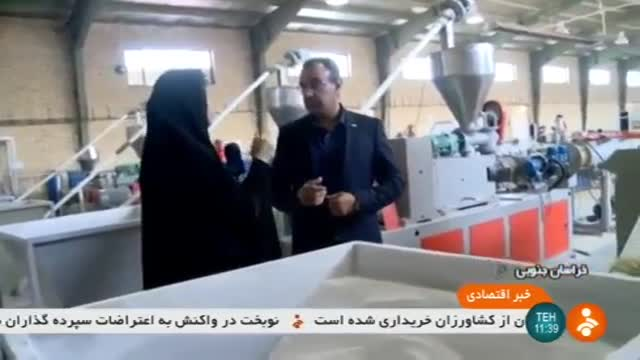 Iran made UPVC pipe manufacturer, South Khorasan province سازنده لوله یو پی وی سی خراسان جنوبی ایران