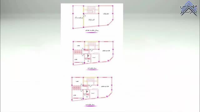 طراحی تاسیسات برق ساختمان دو طبقه با AutoCAD