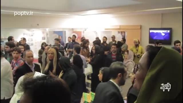آنا نعمتی، شقایق فراهانی و مارال فرجاد در اکران خصوصی فیلم