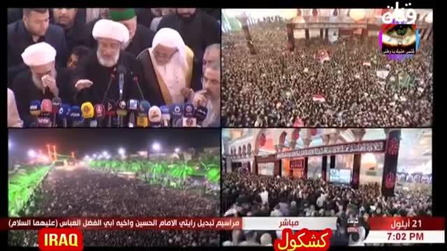 مراسم تعویض پرچم حرم امام حسین (ع) محرم 1396 _ کربلاء المقدسه