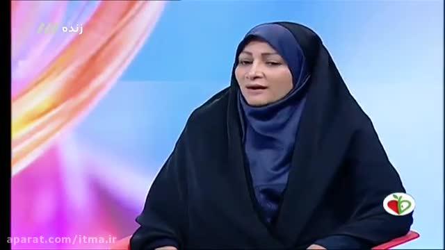 مزاج شناسی - مزاج گرم و خشک (انجمن علمی طب سنتی ایران)