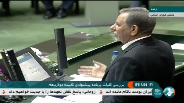 صحبت های جهانگیری از هجمه به رییس مجلس توسط رییس جمهور در دولت دهم