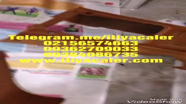 سازنده دستگاه فلوک پاش ایلیاکالر02156574663