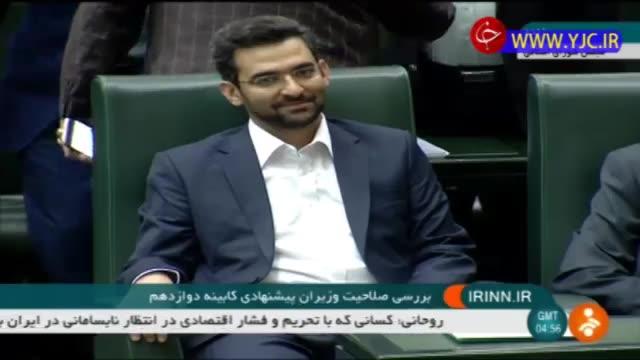 جوانترین وزیر دولت روحانی به عنوان وزیر ارتباطات و فناوری