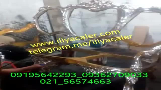 دستگاه کروم پاش/آبکاری 09195642293 علی حاتمی