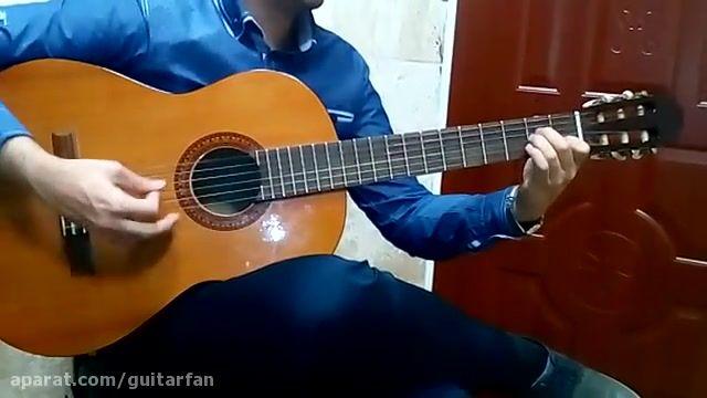 قطعه گرین اسلیوز تنظیم فوق العاده زیبای استاد کریمی